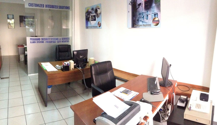 Proguard-Offices
